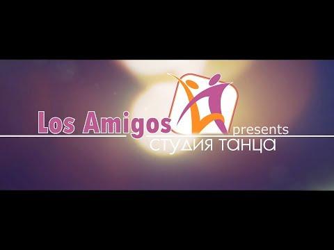 Bachata Show @ Белый бал в Los Amigos (22.12.2018)