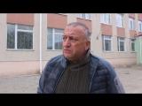 Александр Пресман про ремонт школы в селе Красносёлка.mp4