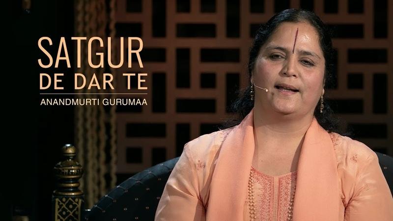 Satgur De Dar Te Aaye Anandmurti Gurumaa