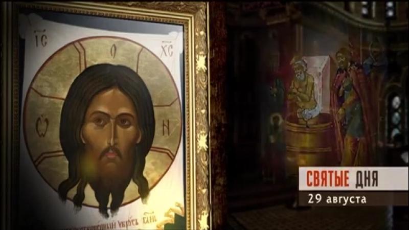 ПЕРЕНЕСЕНИЕ ИЗ ЕДЕССЫ В КОНСТАНТИНОПОЛЬ НЕРУКОТВОРНОГО ОБРАЗА ГОСПОДА ИИСУСА ХРИ