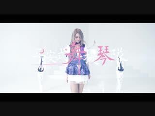 【東風-tong poo- 】 ymo cover  平安式舞提琴隊-h.b.t.