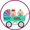 Пол ребёнка   Овуляция   Беременность по неделям
