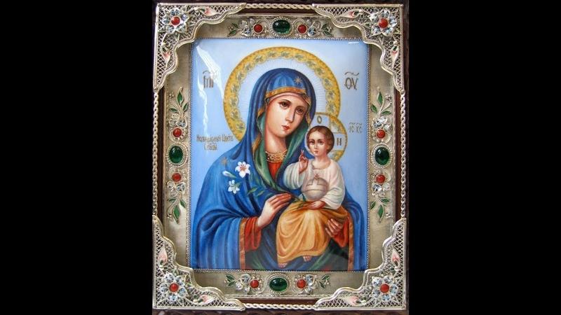 Акафист Божией Матери перед иконой Неувядаемый Цвет 16.04