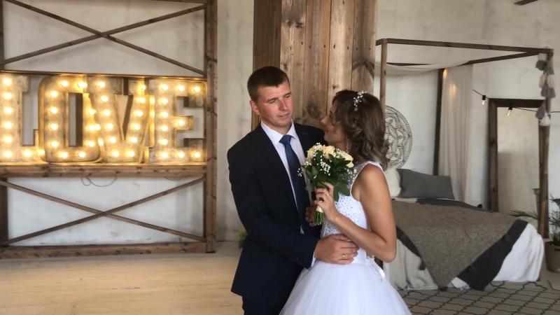 Свадьба Кристина и Алексей 2. 28.07.18
