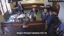 Мамаев - Кокорин: полное видео драки в Кофемании