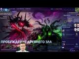 Arachnidius - Быстрые и мёртвые игры Heroes of the Storm (08.05.2018)