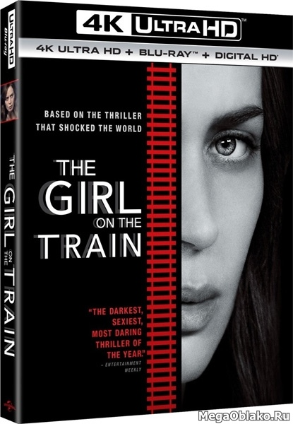 Девушка в поезде / The Girl on the Train (2016) | UltraHD 4K 2160p