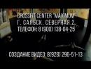 Женский Cross Fit в клубе MaximuM