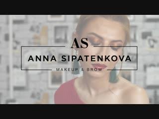 Визажист Анна Сипатенкова,Волгоград