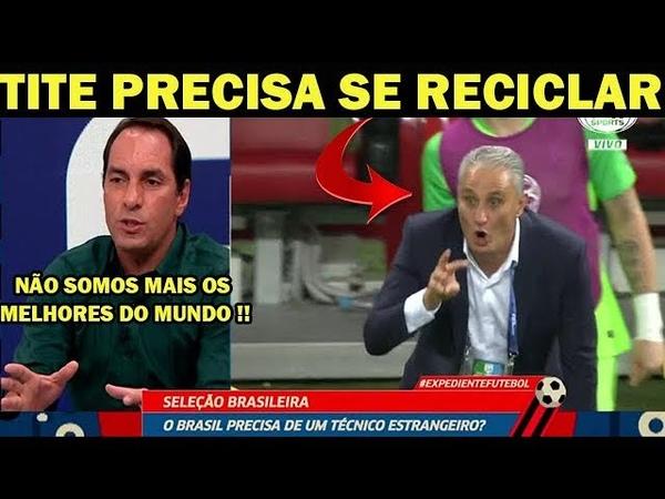 EDMUNDO FALA SOBRE TITE O QUE NINGUÉM TEVE CORAGEM !! ELE PRECISA SE RECICLAR (12/07)