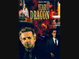 Год Дракона Year of the Dragon (1985)