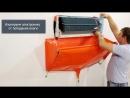 Сервис пакет ULTRA MK 400 для чистки кондиционеров