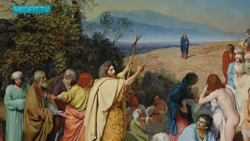 Пророки ИОАНН КРЕСТИТЕЛЬ