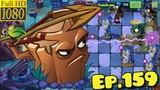 Plants vs. Zombies 2 (Chinese version) - Oak Archer level - Dark Ages Night 15 (Ep.159)