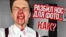Дима Ермузевич фото #40