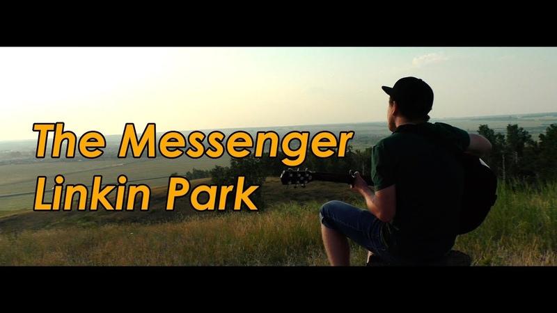Linkin Park - The Messenger ( Cover VLaDS )