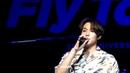 [No Re-upload] N.flying 엔플라잉 KwangJin 광진 - 사랑합니다 (Cover. Tim)