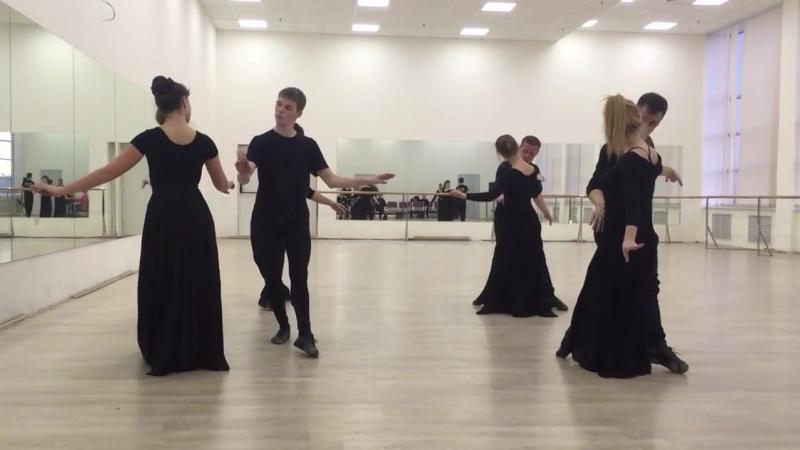 Танец Менуэт ВГИК мастерская Грамматикова 3 курс