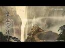 醉梦前尘 | Grandmaster of Demonic Cultivation (魔道祖师) Anime Theme Song [english lyrics]