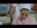 Виталина Гусак - медсестра. Впереди день. 2 серия