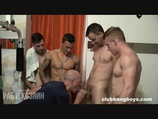 Молодые парни трахают группой старика (гей порно)