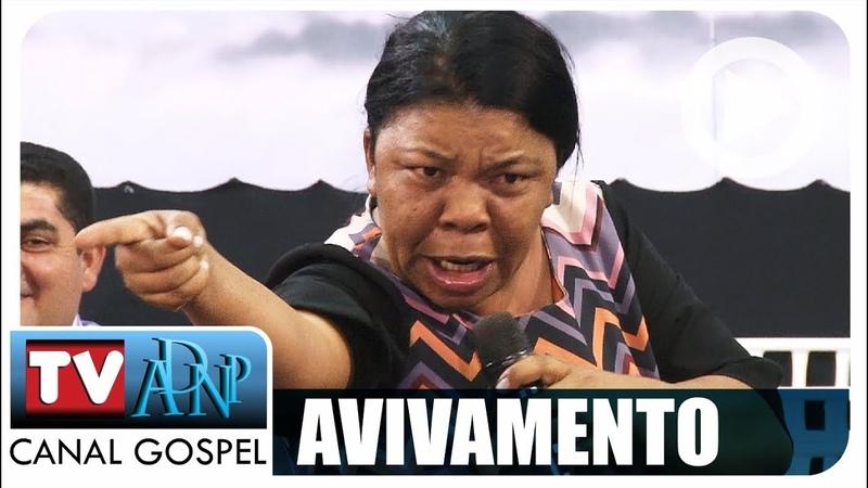 ZETE ALVES DEUS ABRE CAMINHO NO DESERTO Congr de AVIVAMENTO AD Bom Jesus da Lapa BA
