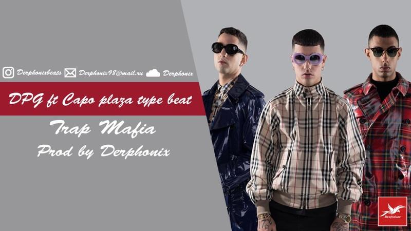Trap Mafia Dark polo gang x Capo plaza x Sick Luke x AVA type trap beat