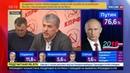 Новости на Россия 24 В КПРФ выборы президента назвали успешными для партии