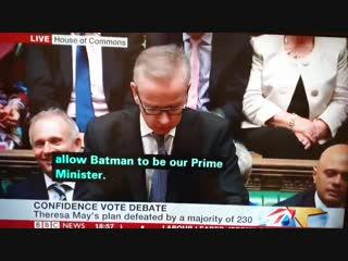 Бэтмен не пройдёт!