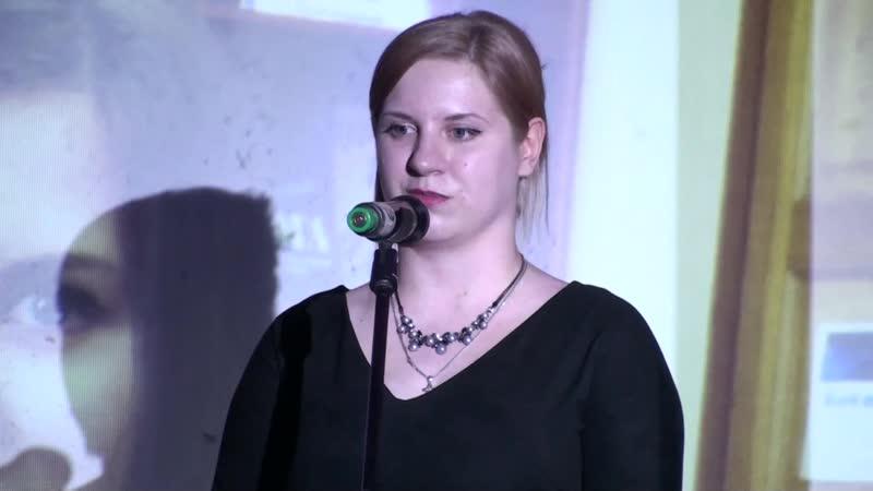 Ирина Иванченко - Выступление на ВДП-2018