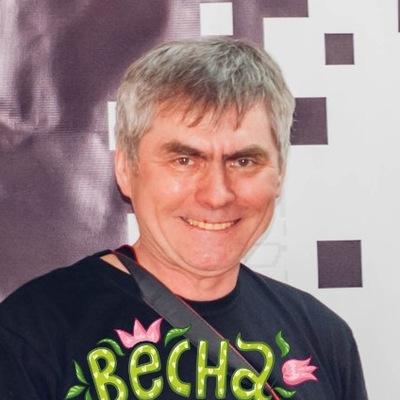 Павел Горбунов
