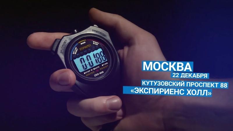DSS в Москве! Успей попасть на мероприятие Digital Smart Systems