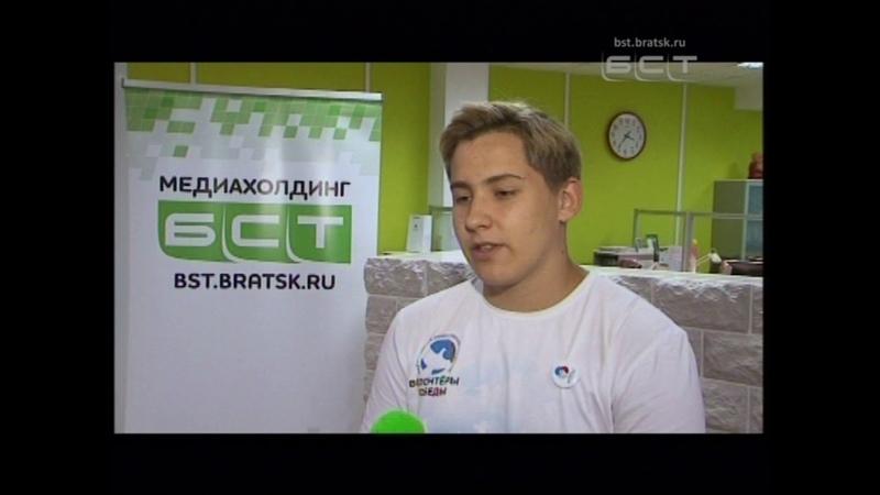 Чтим память Бои на Курской дуге стали главной темой Исторического квеста братских волонтёров