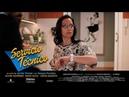 'Servicio Técnico' El cortometraje PeralesyFesser