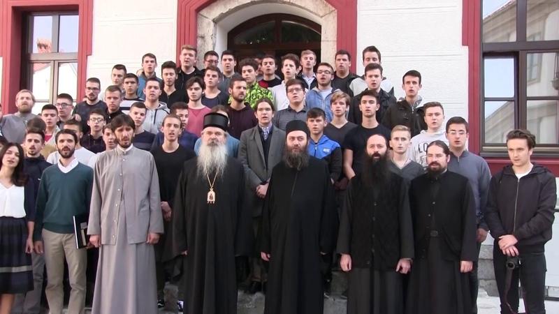 СЛАВНИ ГРАДЕ: Владика Теодосије, Хиландарски Игуман и ученици призренске Богословије