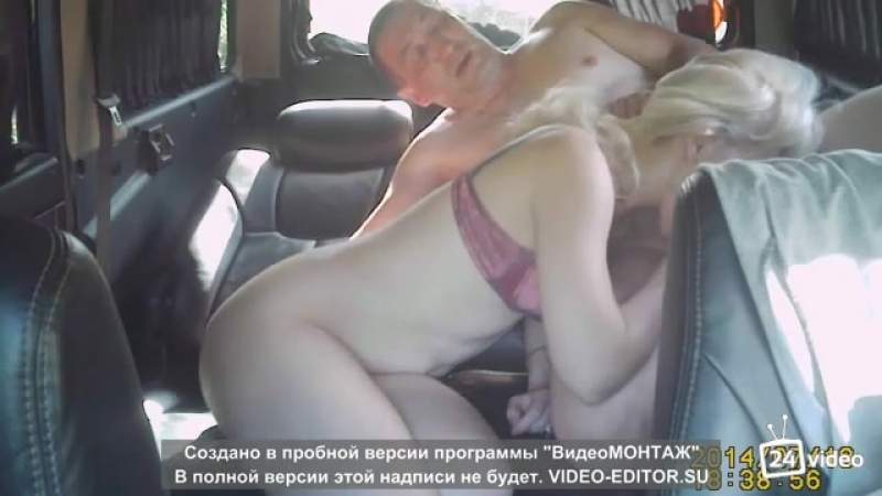 Порно изменила мужу пока муж ждал в машине