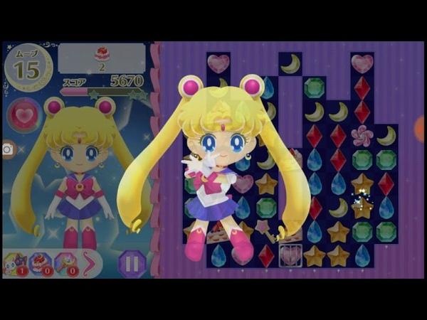 Sailor Moon Drops / Event Super Sailor Saturn part 1