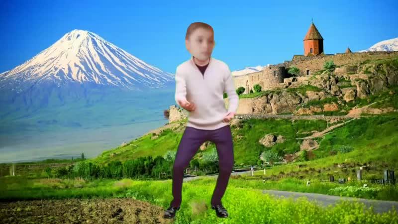 7 летний армянский мальчик флексит , хм ещё и не стесняется , красавчик держи шашлык.