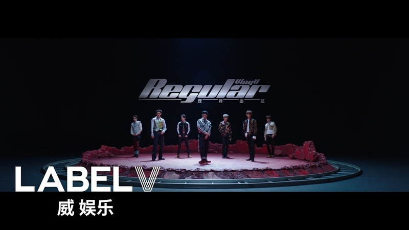 WayV 威神V '理所当然 (Regular)' MV Teaser