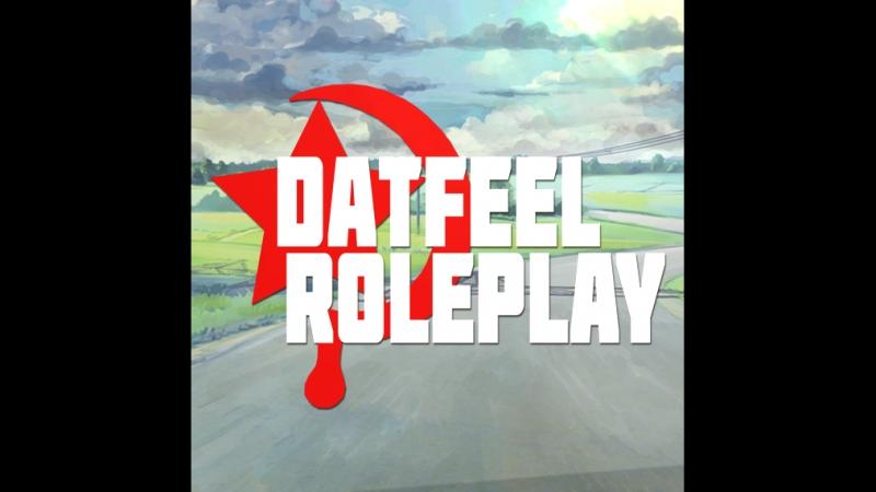 Datfeel Stream 8