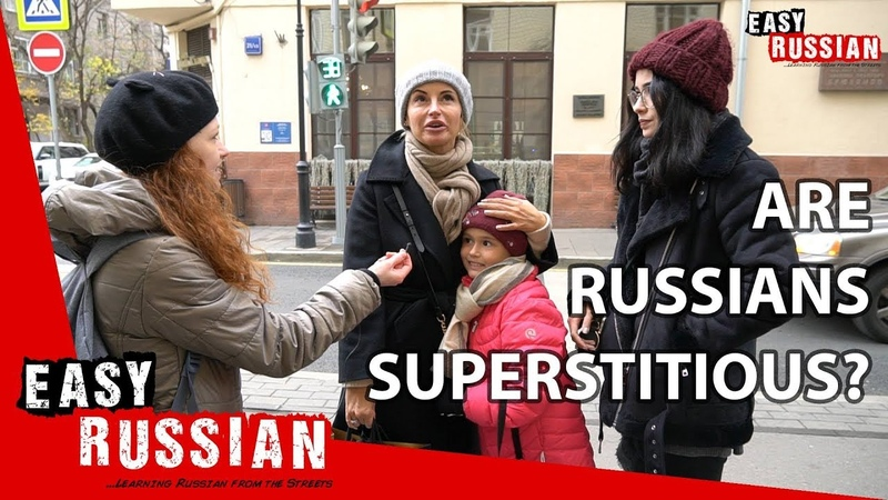Are Russians superstitious? | Easy Russian 37