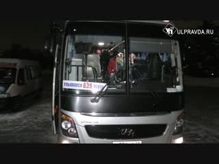 Решить проблемы общественного транспорта помогут ГЛОНАСС http://ulpravda.ru