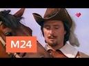 Песни нашего кино Констанция - Москва 24
