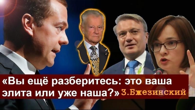 Евгений СПИЦЫН - Эти не остановятся ни перед чем