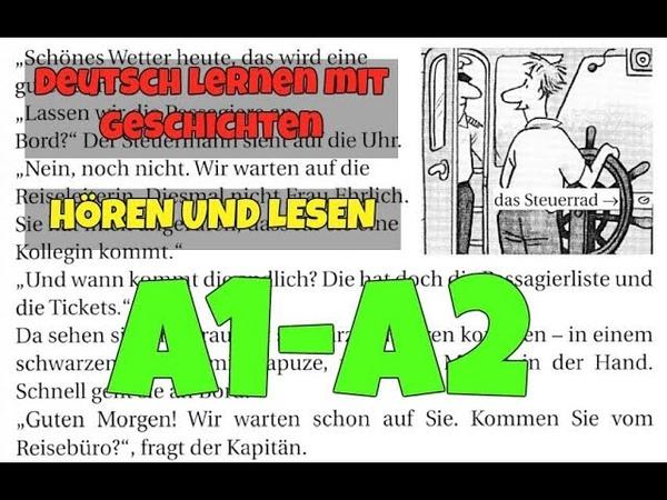 A2A1 Deutsch lernen mit Geschichten.HÖREN UND LESEN.03