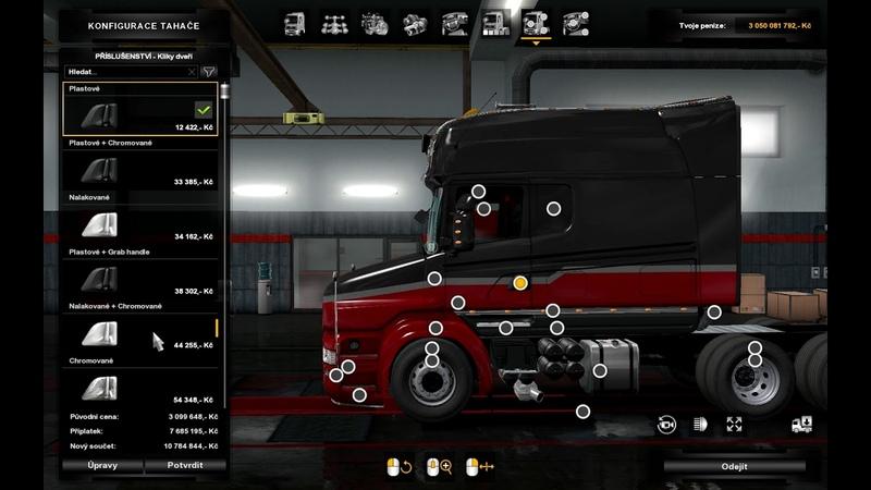 [ETS2 v1.34]Euro Truck Simulator 2 Scania T RJL Mod