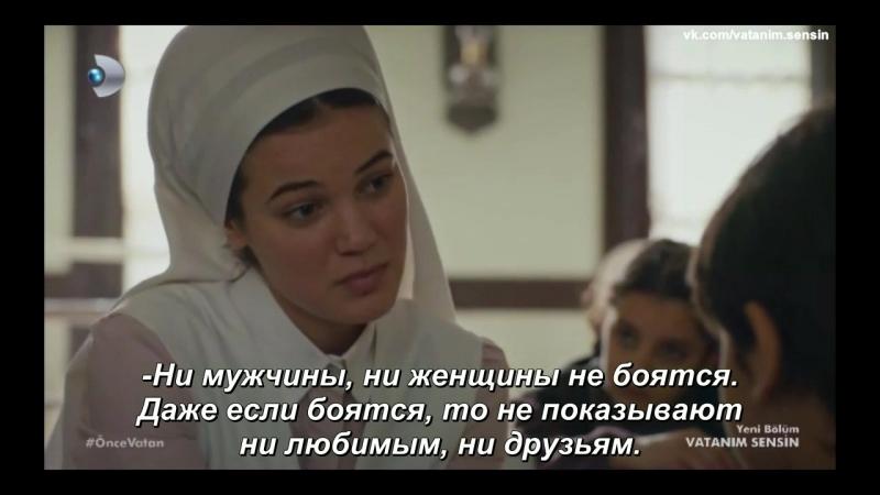 Йылдыз в приюте(рус.суб)