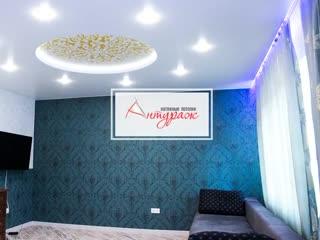 Антураж | Натяжные потолки Антураж | Натяжные потолки в Иркутске