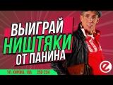 Алексей Панин в Баре Nebar! 9 июня, Якутск