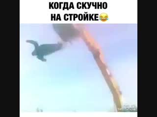 ПРИКОЛ))) Когда скучно на работе)))